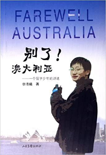 """""""《别了,澳大利亚》""""的图片搜索结果"""