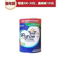 (跨境自营)(包税) 雅培Abbott (Similac) Go & Grow心美力金护3段奶粉(12-24个月)1.13kg 美国原装