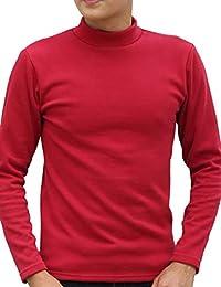 MPSMOVE 思慕夫 2018冬季新款男装圆领保暖长袖衫上衣打底加绒多色可选XJ010【10】