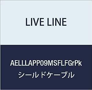 【Live Line】Advance系列 9M S/L 插头 紫色电缆 S型FIT插头(绿色)-L型FIT插头(粉色) 定制品 AELLLAPP09MSFLFGrPk