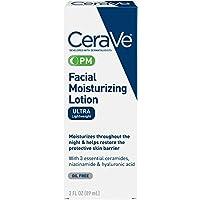 CeraVe 深层补水乳液 大瓶装 3盎司