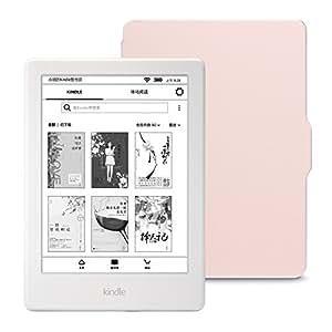 Kindle X 咪咕电子书阅读器 + NuPro保护套超值套装(包含Kindle X 咪咕电子书阅读器-白、NuPro保护套-梦幻粉)
