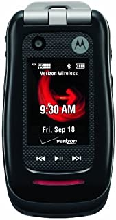 Motorola Barrage V860 Dummy Phone / Toy Phone (Black) (Bulk Packaging)