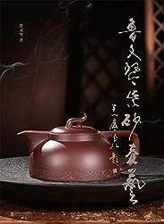 鲁文琴紫砂壶艺(国家级高级工艺美术师带你一起赏壶品茶)