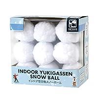 SPICE OF LIFE 游戏 室内YUKIGASSEN 雪球 白色 直径7.5cm NMXK3919