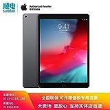 【2019新款】Apple iPad Air 10.5英寸 WIFI版 MUUJ2CH/A(64GB 深空灰色 A12仿生芯片 Touch ID) 含税带票 可开专票