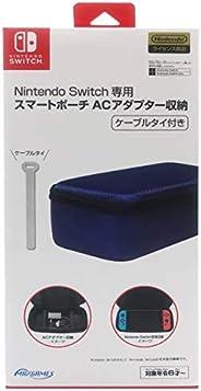 任天堂许可商品:Nintendo Switch* 智能收纳包 AC适配器收纳 蓝色