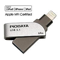 iXflash 64GB USB 3.0 閃存盤 Apple MFi 認證閃電接口適用于 Apple iPhone 和 iOS,外部可擴展存儲存儲器