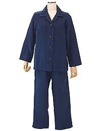 棉花糖 女士睡衣 (S) 蓝色 RP15682S DB