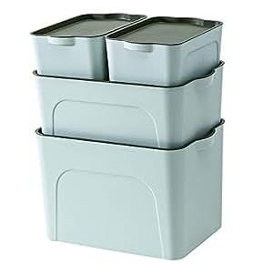 成琳 优质PP材质 非回收料 厨房客厅卧室用大号收纳箱 内衣服收纳盒 玩具杂物整理箱子 盖子可做托盘用超值四件套 (浅绿色)