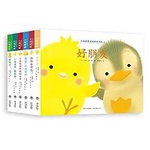 小鸡球球成长系列图画书(新版)(套装共6册)