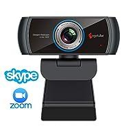 高清实时流网络摄像头 1536P/1080P 3.0 百万像素,带双麦克风视频呼叫记录流摄像机与 Xbox One Support Facebook YouTube 电脑、Mac Book、笔记本电脑智能电视盒