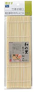 日本进口Pearl Life(珍珠生活)C-4614 天然竹寿司卷帘(小号)