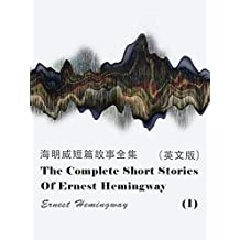 The Complete Short Stories Of Ernest Hemingway(I) 海明威短篇故事全集(英文版) (English Edition)