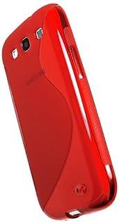 So'axess X Design 硬质红色硅胶保护套适用于三星 I9300 Galaxy S III