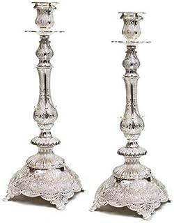 优质 Judaica 现代镀银烛台,精细的花丝设计,13 英寸