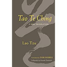 Tao Te Ching: A New Translation (English Edition)