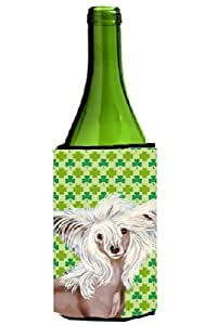 Chinese Crested St. Patrick's Day Shamrock Portrait Michelob Ultra Koozies for slim cans LH9212MUK 多色 750 ml