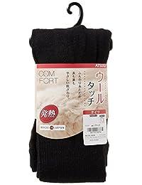 (厚木)ATSUGI 紧身裤袜 COMFORT(舒适款) 精纺羊毛 发热罗纹紧身裤 大号(J码)