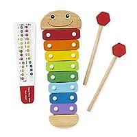 Melissa & Doug 毛毛虫木琴玩具