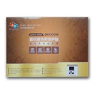 KH KH/ThinkPad S1 Yoga 20CDA06SCD专用星光闪点碳纤维外壳保护贴膜 蓝色碳纤维