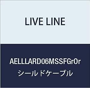 【Live Line】Advance系列 6M S/S插头 红色电缆 S型插头(绿色)-S型FIT插头(橙色) 定制品 AELLLARD06MSSFGrOr