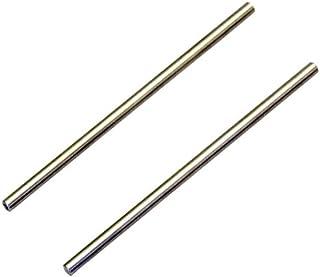 京商 前轮臂轴 (R4/3×74.5mm/2pcs) 遥控配件 VZ416