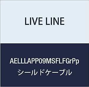 【Live Line】Advance系列 9M S/L 插头 紫色电缆 S型FIT插头(绿色)-L型FIT插头(紫色) 定制品 AELLLAPP09MSFLFGrPp