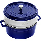 STAUB 40510-604-0圆形砂锅烹饪锅 带蒸汽内屉 26厘米 深蓝色
