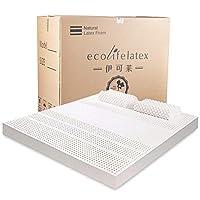 ECOLIFELATEX 伊可莱泰国进口七区乳胶床垫 7.5cm*180cm*200cm【配送乳胶枕头一对 按摩低款PT3CS*2】 (亚马逊自营商品, 由供应商配送)