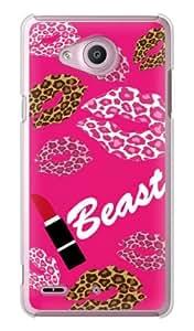 girlsNEO UV印刷 保护套 (Kiss mark/Beast 系列) UV-PC-YSZ-V014LGV33-PC-YSZ-0126 Qua phone PX LGV33 Kiss mark/Beast ピンク
