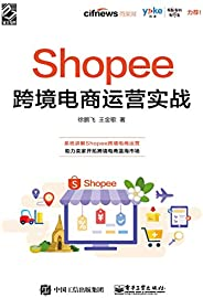 Shopee跨境电商运营实战(博文视点图书)