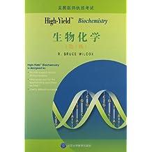 美国医师执照考试:High-Yield生物化学(第3版)(英文)