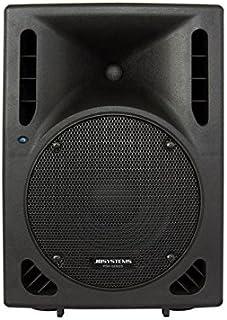 JB Systems PSA 8 主动扬声器