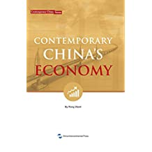 Contemporary China's Economy(English Version)新版当代中国系列-当代中国经济(英文版) (English Edition)
