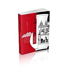 上海六千年(百年梦想) (地方志普及读本系列)