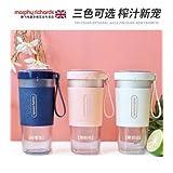 摩飞便携式榨汁杯家用迷你小型电动水果汁机移动充电多功能料理机 (粉色)
