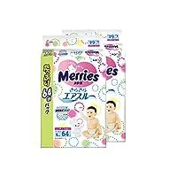 (跨境自营)(包税) Merries 花王 纸尿裤量贩装 大号L64片 (适合9-14kg)(2包,箱装)