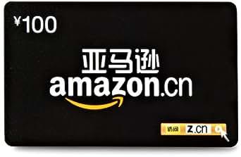 亚马逊礼品卡-适用于图书 电子书 及其他品类-尊贵黑卡100RMB