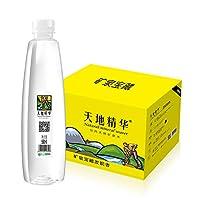 天地精华 天然弱碱性饮用矿泉水 550ml瓶装 整箱装规格可选 (20瓶*1箱)