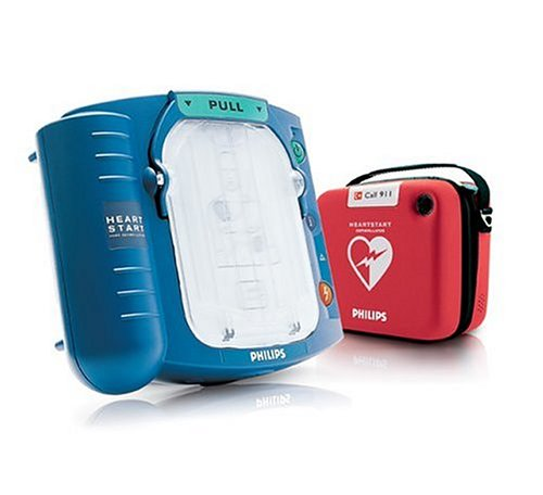 Philips HeartStart Home Defibrillator飞利浦家用心脏除颤器