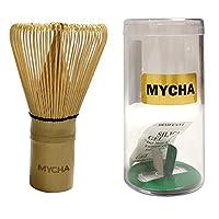MYCHA Matcha 传统茶具套装 | 日本火柴绿茶典礼的*佳正品配件(竹鞭草)