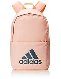 adidas 阿迪达斯 中性 双肩背包 DM7678 清澈橙/清澈橙/金属暗灰. 均码