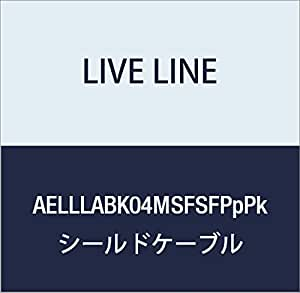 【Live Line】Advance系列 4M S/S插头 黑色电缆 S型FIT插头(紫色)-S型FIT插头(粉色) 定制品 AELLLABK04MSFSFPpPk