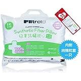 3M Filtrete 菲尔萃 健康防螨枕 儿童6-11岁适用(内附纯棉枕套)