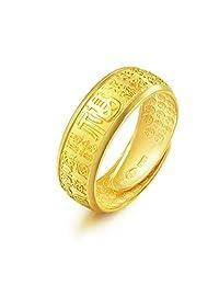 周生生 黄金(足金)多福字戒指 68259r 计价 6.19克  (包含工费140元)(亚马逊自营商品, 由供应商配送)