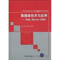 21世纪高等学校计算机基础实用规划教材•数据库技术与应用:SQL Server 2005