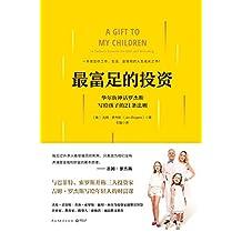 """最富足的投资(""""华尔街神话""""罗杰斯一生的投资法则和人生智慧!一本改变你工作、生活、金钱观的人生成长之书!) (博集社会影响力系列)"""