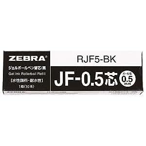 ZEBRA 斑马 凝胶圆珠笔替芯 SARASA JF-0.5 芯 红色 10 支 B-RJF5-R 0.5mm 黑色 10根 黑色