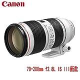 佳能(Canon) EF 70-200 f/2.8L IS III三代远摄长焦变焦镜头 附送柯莱斯 CLENS UV镜+镜头纸 (70-200 F2.8 III代)